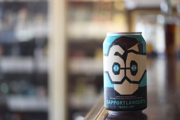 神田65ビール「サポートランダーズ60th IPA」