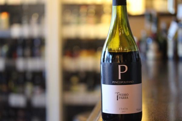 神田65ワイン「ペンコポリターノ2017」